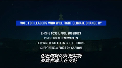 Conclusion 02 - Vote for climate leaders.jpg