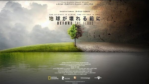 Before the Flood Title Screen JP.jpg