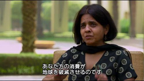 Sunita Narain quote 01 - U.S. consumption destroies the Earth.jpg